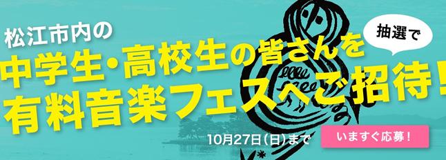 水の都音楽祭