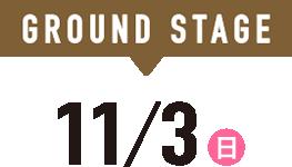 ground stage